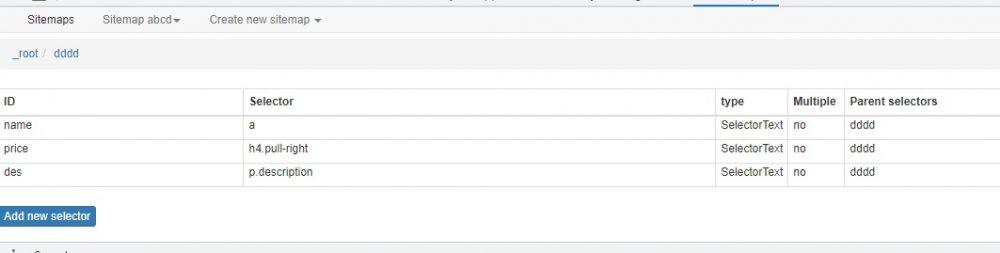 삭제 및 싱글사이트 변경삭제 및 싱글사이트 변경